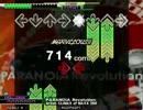 【DDR】CDP PARANOiA Revolution 鬼【譜面