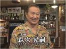 【予告】ウルトラセブン、モロボシ・ダンの今[桜H24/8/2]