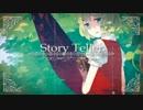 【C82】アルバム「Story Teller」【クロスフェード】
