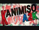 【かにみそP新譜】 KANIMISO A2K 【クロスフェードデモ】
