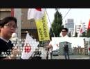 ③パチンコ族議員 赤松広隆 事務所前街宣(桜井会長)