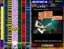 【ギタドラ】Panasonic Youth x0.5【V4】