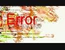 【GUMI_Adult】「-ERROR」【VOCALOID3】