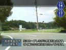 【けんけん動画】島根県道・山口県道14号線(その4/5)《山口→島根》