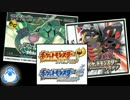 【ポケモンBGM】 「戦闘!フロンティアブ