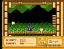 星のカービィ夢の泉の物語 普通にクリア ステージ3