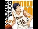 【黒子のバスケ】 F.O.V. 【キャラソン】
