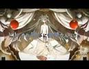 【貝カルシウム】3331【歌ってみた】