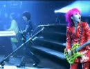 X JAPAN RUSTY NAIL