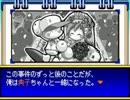 パワポケ12 彼女攻略 田村典子&武内ミーナ