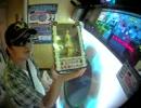 【maimai】ROUDENKI 08/05 17:53 ルカルカ★ナイトフィーバー Basic