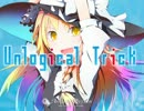 【C82】Unlogical Trick - Amateras Records クロスフェードデモ 【東方アレンジ】 thumbnail