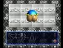 【実況】野郎どもの人生ゲーム Part.7