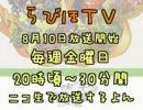らびほTV_トレーラー.wmv