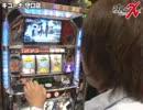 ライターX パック- キコーナ守口店-まりも 編 第2話~第4話