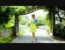 【ぶーちゃん】yellow踊ってみた♪