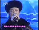 満洲語で歌う人 その2