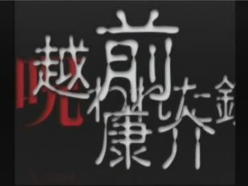 【訛り実況】 Death Crimson 2 -メラニートの祭壇- Vol:01