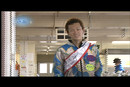 水神~挑戦者の鼓動~ #70 西山貴浩 平成24年(2012年)2月制作