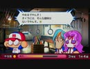 【パワプロ2012】サクセスケツバットBGM