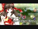 「夢幻偽郷 ~ First Disaster」PV