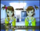 亜美真美 アイドルマスター 双子と豚 27