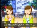 亜美真美 アイドルマスター 双子と豚 28