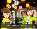 亜美真美 アイドルマスター 双子と豚 月の仕事 5月
