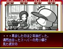 パワポケ13 彼女攻略 木村冴花 Bパート (修正)
