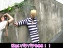 ARENA37℃連動動画