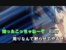 【黒子のバスケ】「Can Do」歌い終わっ太。 thumbnail