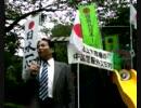 頑張れ日本!>小山和伸_マスコミよオレの言うことをよく聞け!