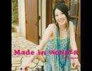 【ニコカラ】 Made in WONDER 【on vocal 】