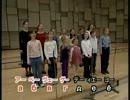 ロシア語で歌おう!アルファベットソング