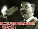 【HoI2】第二次世界大戦の主役は我々だ!part15【ゆっくり実況】