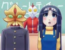 【特撮】『北川怪獣アパート』第66話【漫画】 ‐ ニコニコ動画(原宿)