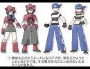 【ポケモンRS】アクア・マグマ団したっぱ