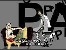 パンダヒーロー 【しゃむおん&天月】様で描かせて頂きましたをリメイク