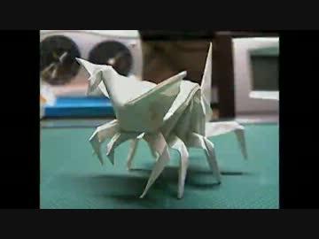 【小学生でもできる!】10本脚鶴の作り方