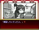 パワポケ13 彼女攻略 七島麻美 Cパート