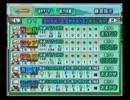 【パワプロ15】投手ひいきの栄冠ナイン実況プレイ Part3