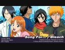 【VocaPanda】 『Song For...』 / ROOKiEZ is PUNK'D  【歌っ...