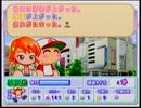 PS2版パワプロ 弾道イベント集
