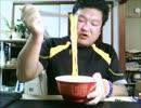 すこびる辛麺試食レビュー