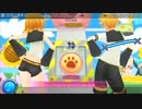 【ProjectDIVA extend】鏡音リン・レン/ミ