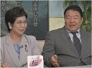 【松浦芳子】草莽全国地方議員の会等への攻撃について[桜H24/8/16]