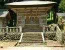 白馬村は雨降宮峰方諏訪神社を訪れたとき