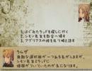 【ゆっくり】 呆れるほどハッピーなFFT Ch2 第3話 乙女の秘術 【FFT】