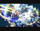【東方同人ゲーム】 舞華蒼魔鏡 1面+Ex1面プレイ動画 【C82】