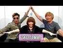アニサマ2012 コメントムービー ALTIMA